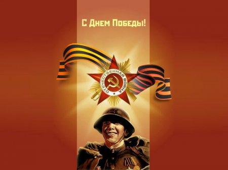 Поздравления с днем победы детям войны