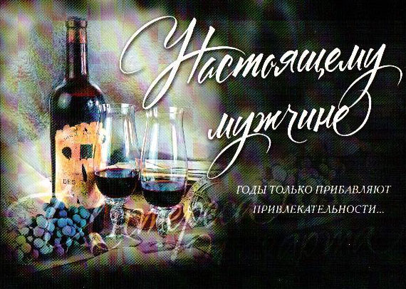 Pozdravcomkz Поздравь всех - Участник Web100KZ