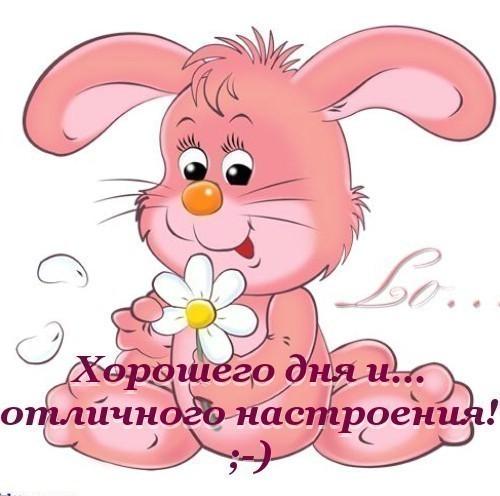 Поздравления на день рождения на казахском языке своими словами фото 287