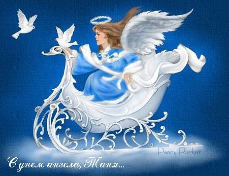 Поздравление на казахском с днем рождения с