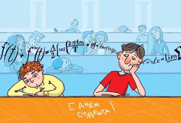 Поздравления ко дню конституции казахском языке фото 993