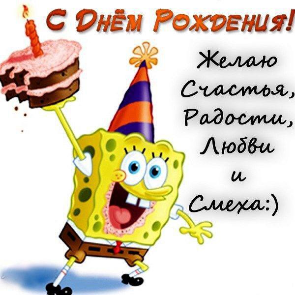 Шутливое поздравление днем рождения женщине