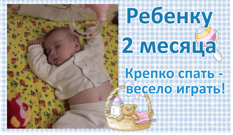 Поздравления с рождением второго сына смс