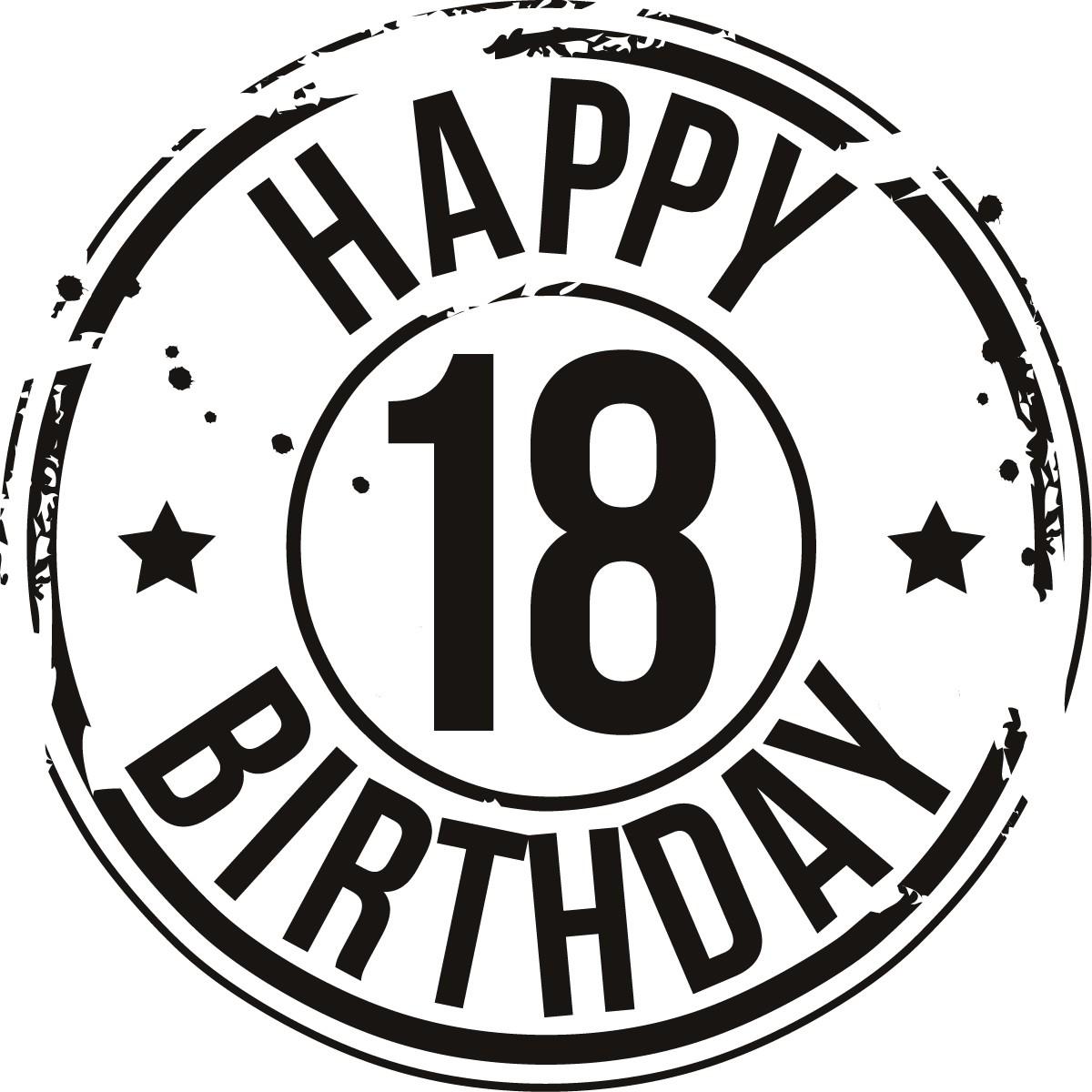 картинки 18 лет с днем рождения