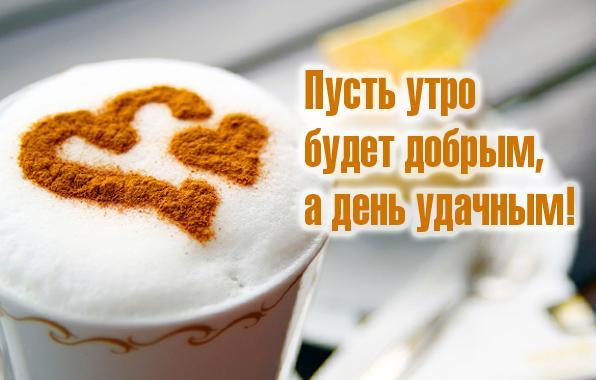Кофе ароматный картинки